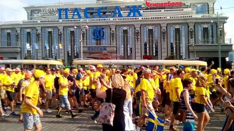 Шествие шведов