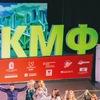 KMFORUM.RU | КМФ