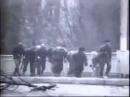 Война в Чечне, Штурм Грозного 1995 год, Нарезка видео боевиков