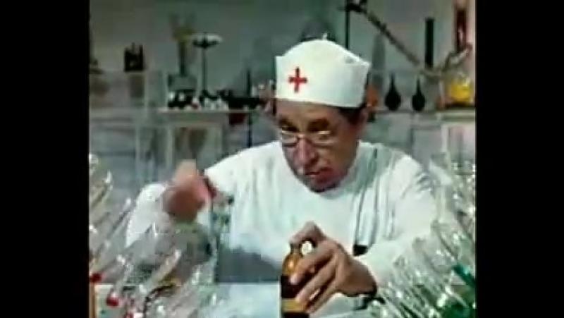 Рецепт весёлого порошка Желтый чемоданчик 1970г