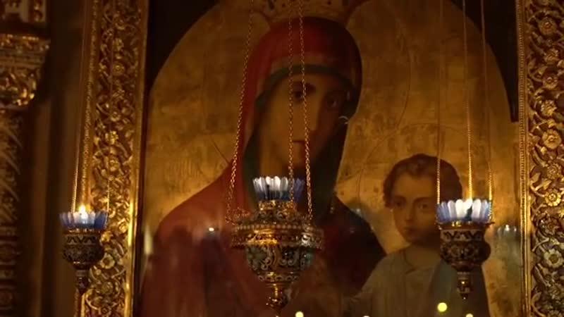 Чудотворная икона Божией Матери Иверская.🍇 Божия Матерь, Моли Бога о нас 🍇👼❤️молитва храм патриаршееподворье чудопеределкин