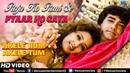 Raja Ko Rani Se HD VIDEO SONG Aamir khan Manisha Akele Hum Akele Tum 90's Romantic Song