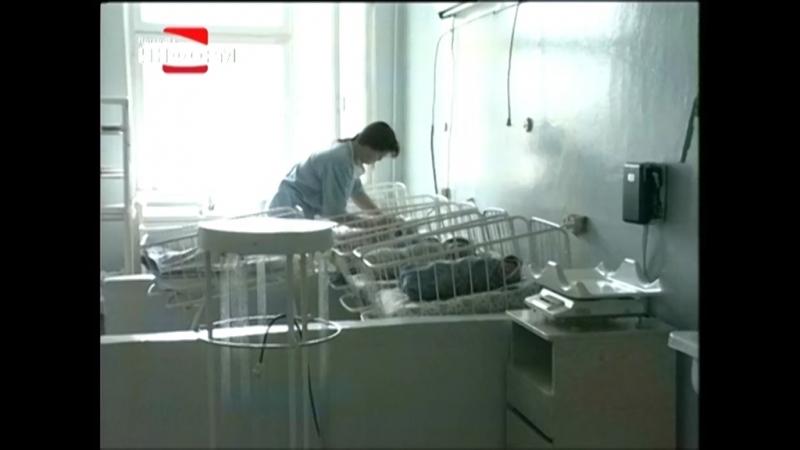 Новый аппарат в родильном отделении 1997 (Архивы нашей памяти)