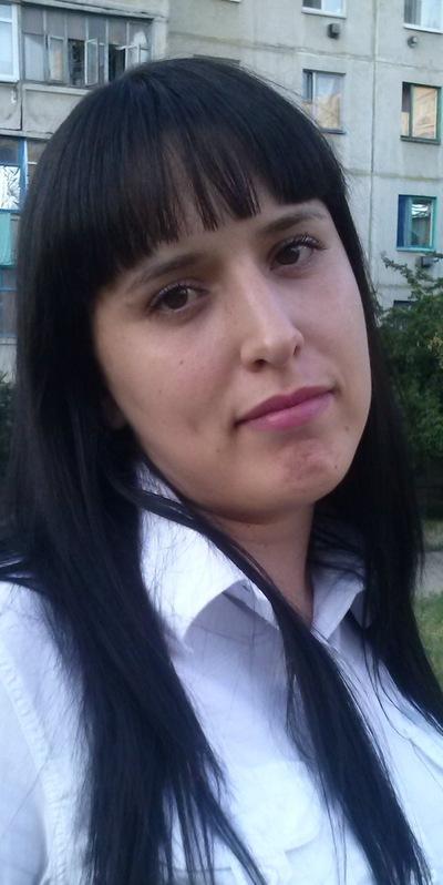 Юлия Лысенко, 2 ноября 1987, Краснодон, id19395055
