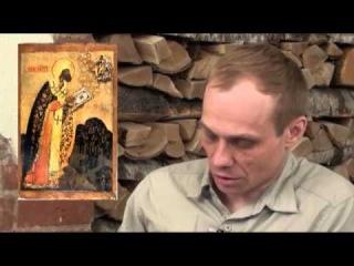 Юрий Ансимов и Александр Гринин - Ангелы или Демоны Святой Руси (ТН / 2013)