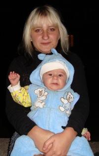 Светлана Артамонова, 21 января 1991, Кривой Рог, id175852047