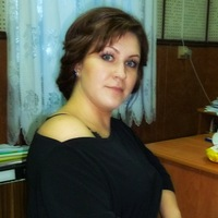 Арпине Оганян