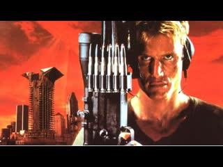 Под прицелом / silent trigger.1996. 1080p. перевод  петр карцев. vhs