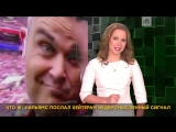 Новости шоу-бизнеса неприличный жест Робби Уильямса и боевое крещение Меган Маркл