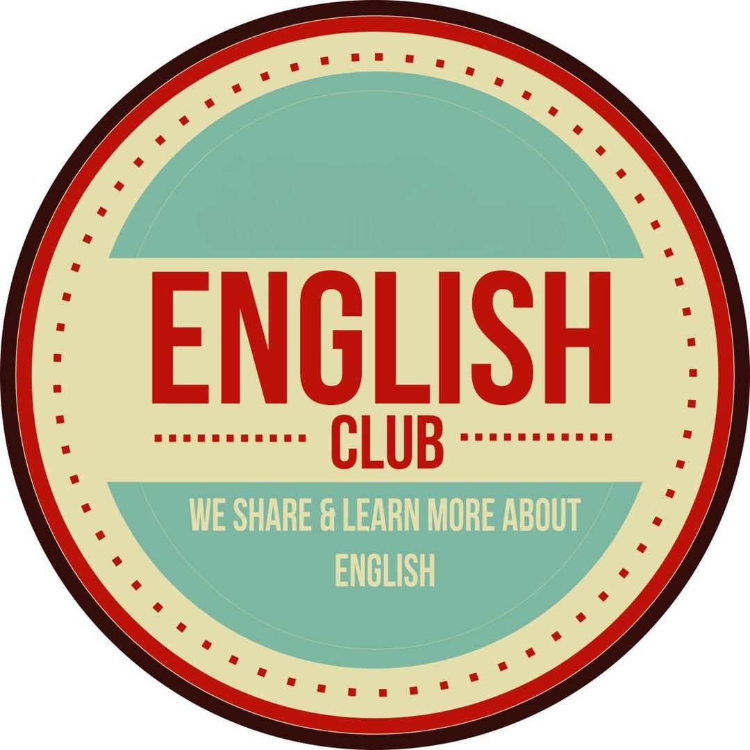 Английский клуб