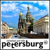 Петербург для тебя, городской туристический блог