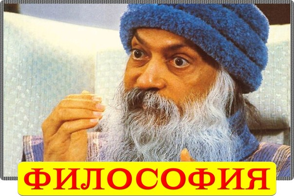 vk.com/my.philosophy