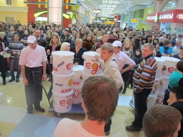 В Оренбурге установлен мировой рекорд салата оливье - Страница 2 FEOOk6Mxy3s