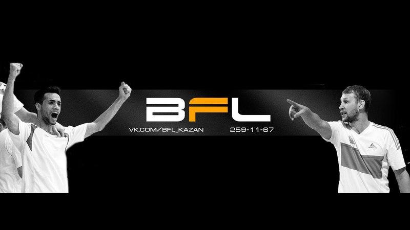 • Чемпионат BFL • Танкодром - Трудовые Резервы • Обзор матча