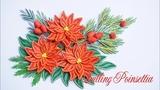 Quilling Poinsettia Flower V3 Tutorial DIY Paper Poinsettia Flower Tutorial Christmas Decoration