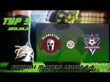 Football Masters LEAGUE 6x6. Gladiator v/s Кидалово (5 тур). 2018.06.24