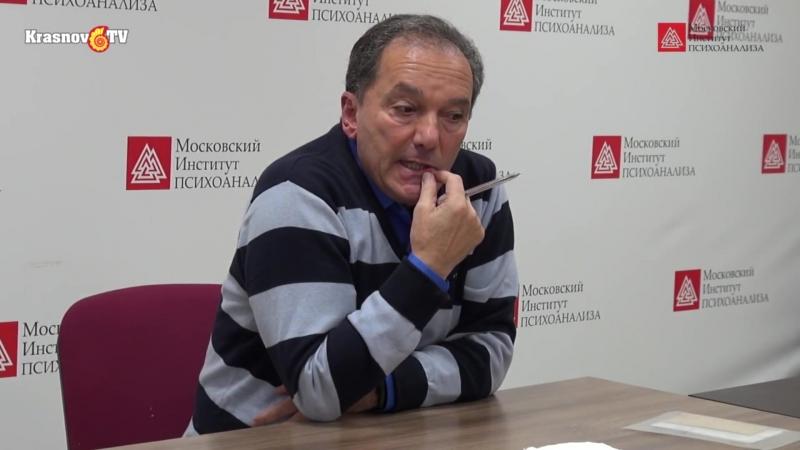 Тенденции и тренды сексуального поведения. Профессор Щеглов Лев Моисеевич
