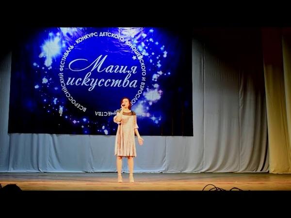 Гусарова Ангелина 2001г.р. - Танцы на стёклах 24.11.2018г