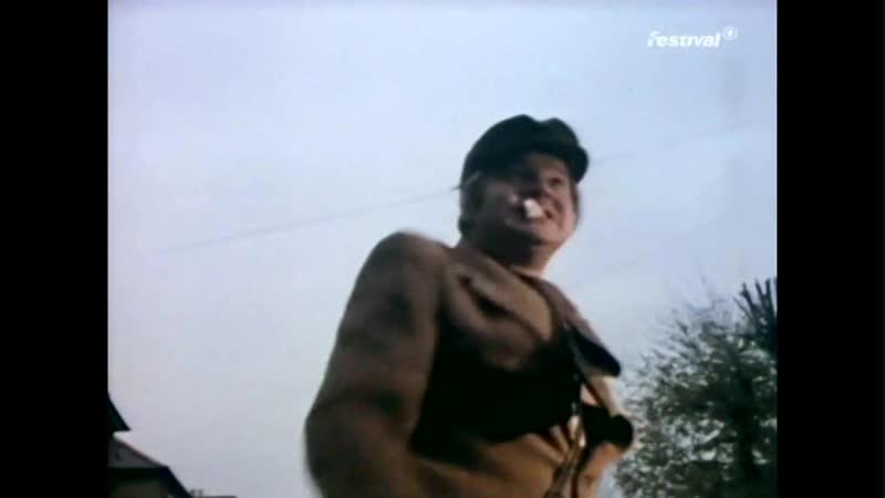Поёт Бенни Хилл Ernie (Fastest Milkman in the west) - клип, попавший в десятку лучших в 1971 году (Top of the Pops - 71)