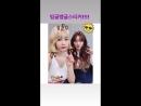 180616 AOA Yuna Instagram Story