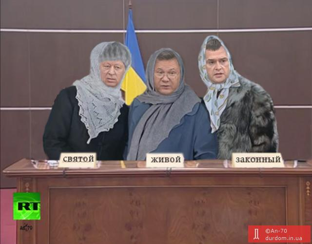Швейцария заморозила банковские активы Януковича и его приближенных, - СМИ - Цензор.НЕТ 8979