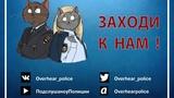 Мужская вокальная группа БелЮИ МВД Память cover Скрэтч