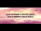 Элджей  Feduk - Розовое вино (ТЕКСТ ПЕСНИ)