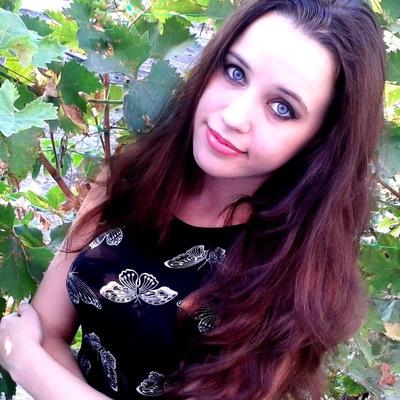 Виктория Диденко, 19 сентября 1992, Новомосковск, id116951086