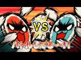 Taiko no Tatsujin Drum 'n' Fun! - Трейлер режима Donkatsu Fight (Nintendo Switch) JP