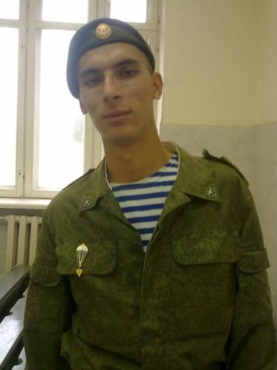 Дамир Губайдуллин, 14 ноября , Стерлитамак, id31457489