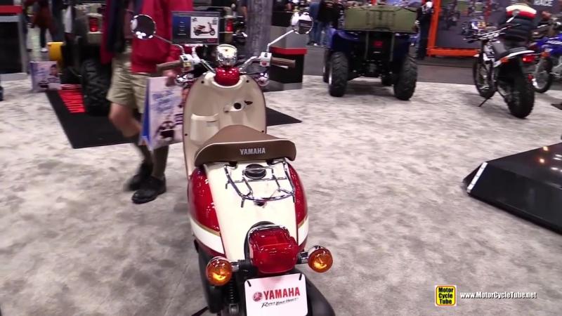 2015 Yamaha Vino Classic 50cc Scooter