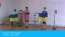 День прапора в дитячому садку Сонечко з селищним бібліотекарем