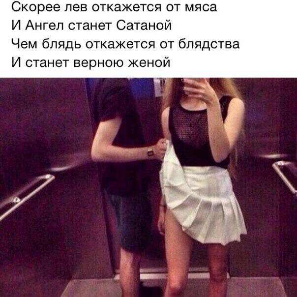 Фото №456253137 со страницы Стаса Моховикова