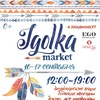 Дизайн маркет IGOLKAmarket!