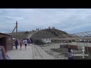 Отдых в Коктебеле в 2019 году  Восточный Крым
