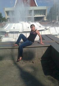 Ирина Волкова, 14 августа 1994, Омск, id184082603