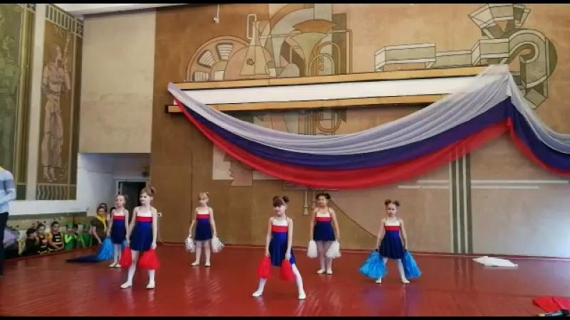 Танец «Вперед Россия»