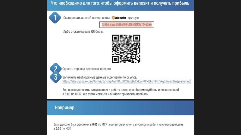 Trade Coin Bot - 310% в месяц на цифровой валюте