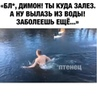 🐕 on Instagram Отметь Димона👇🏻😂 scoobydoo papa vine вайн прикол смешно алматы астана смех dubsmash москва санктпетербург казахстан