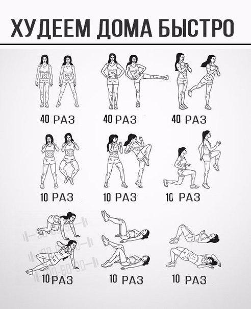 Упражнения для похудения   womanru