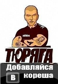 Антон Алешков, 8 января , Туймазы, id147254532