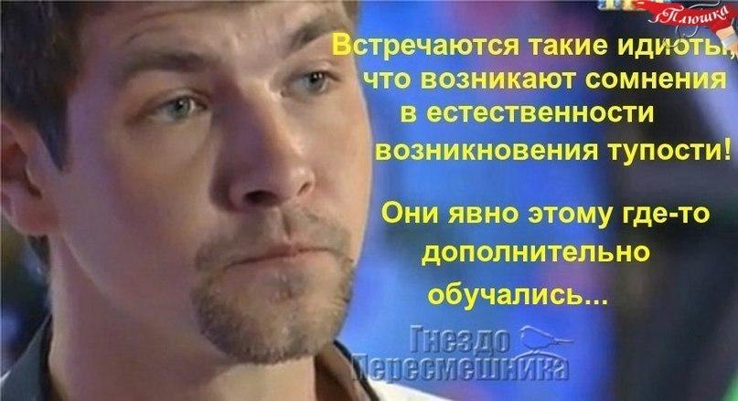 https://pp.userapi.com/c847121/v847121295/1ec098/PNaLmRVI87E.jpg