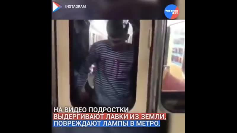 В Харькове орудуют подростки-вандалы