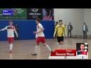 СПАРТА Пионерский 4 2 2 1 Чемпионат Екатеринбурга по мини футболу 18 19 🏆Финал