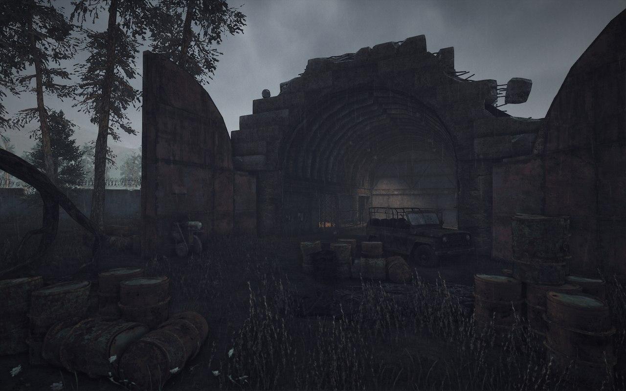 Военный бункер