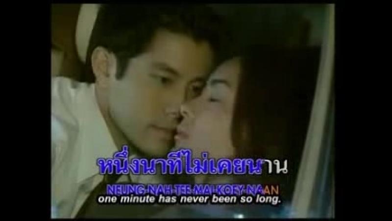 [ENGSUB] ОСТ Девушка с десертами Mae Ka Khanom Wan Official MV - Neung Natee Tee Yao Nan
