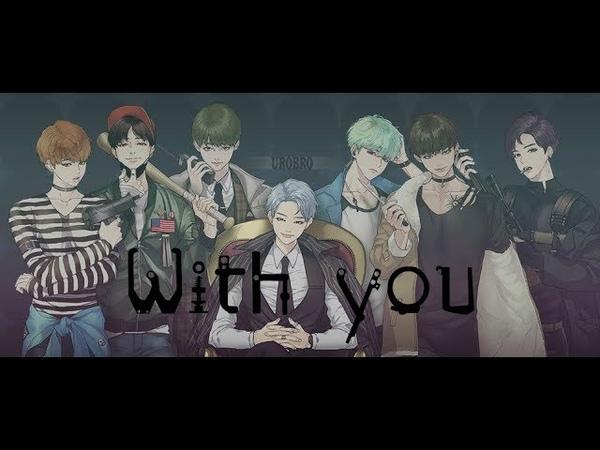 Fanfik-teaser | BTS |With you| 2 часть фанфика