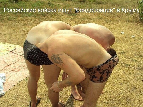 Существует опасность эскалации конфликта вдоль северной и восточной границ Украины, - Парубий - Цензор.НЕТ 7739