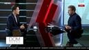 Дзивидзинский шантаж и давление Венгрии могут превратить Закарпатье в горячую точку 30 06 18