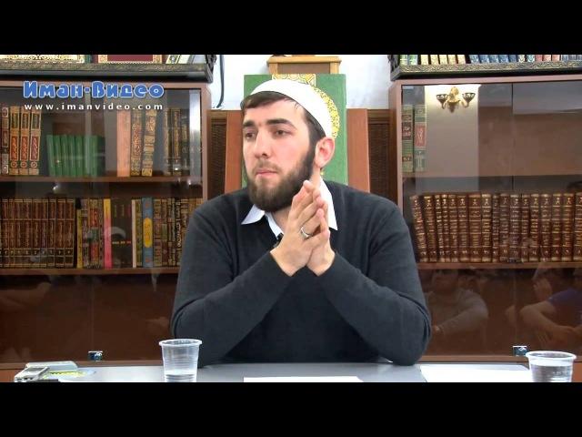 Хусейн абу Исхак — «Взывание к мертвым о помощи (истигъаса)»